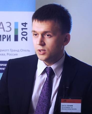 И.о. министра природных ресурсов и экологии Красноярского края Еханин Дмитрий Александрович