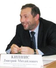 Экс-руководитель   агентства  государственного  заказа Красноярского края Кипнис Дмитрий Михайлович