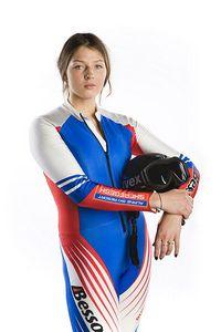 Сноубордистка, призер Олимпиады-2014 Заварзина Алена Игоревна