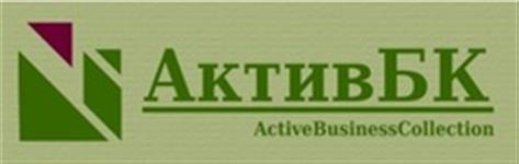 Системный администратор АктивБизнесКоллекшн