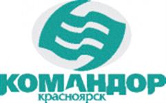 Техник-электрик Командор, сеть супермаркетов