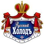 Мерчендайзер ТД Русский Холодъ, ОАО г. Красноярск
