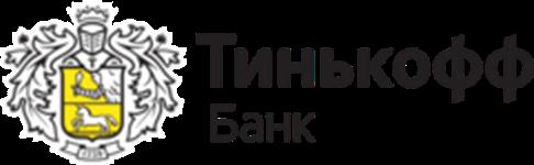 Оператор по взысканию просроченной задолженности Тинькофф