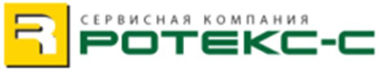 Официант Ротекс-с