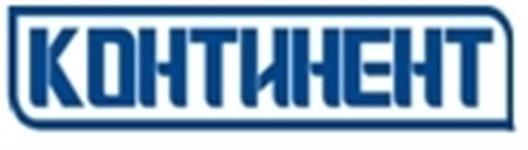 Торговый представитель - мерчендайзер (сети) КОНТИНЕНТ