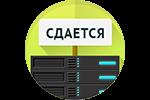 Аренда сервера 2 ядра/8Гб ОЗУ/2*1Тб диск, Блейд-1*