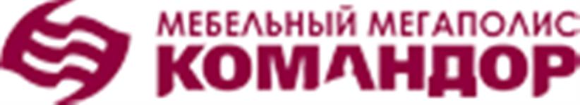 Программист 1С Командор, Мебельная компания