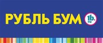 Директор по маркетингу и рекламе РУБЛЬ БУМ, ГК
