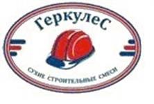 Торговый представитель Геркулес-Сибирь