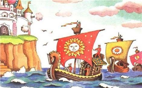 Сказка о царе Салтане (кукольный спектакль)