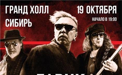 Гарик Сукачёв, Сергей Воронов, Сергей Галанин