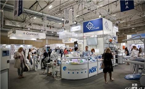 Сибирский стоматологический форум