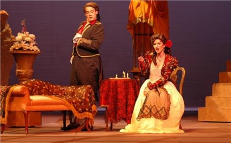 Гала-концерт закрытия VII «Парада звезд в оперном»