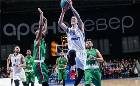 Баскетбол: «Енисей» – «УНИКС»