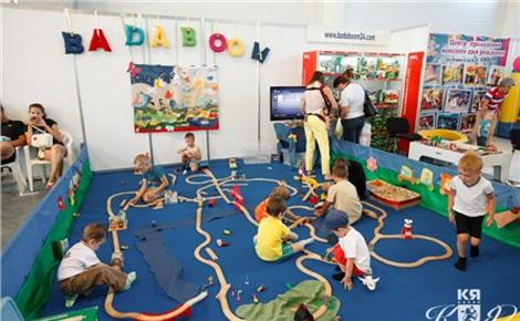 Ярмарка детских товаров