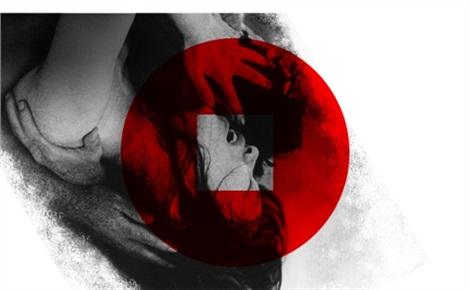 #кимонокино