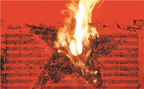 Музыка мира против войны!