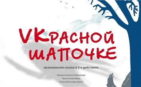 Афиша театра оперы и балета на ноябрь красноярск афиша театров самары на 2017 год