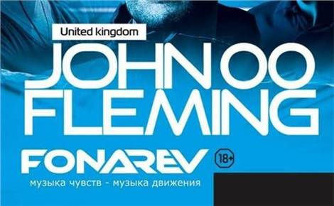 John 00 Fleming, Fonarev, Alexey Sonar, Z-Brothas