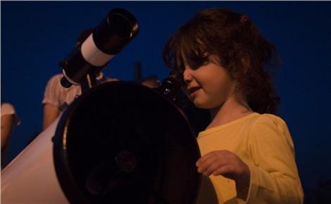 Астрономия и астрофизика