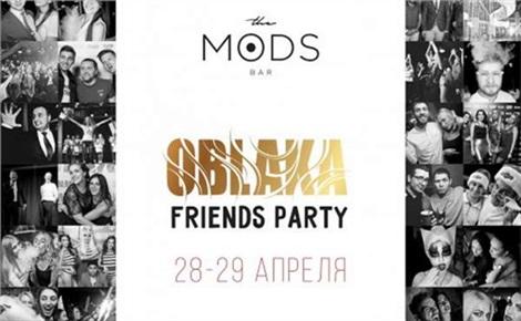 Oblaka friends party