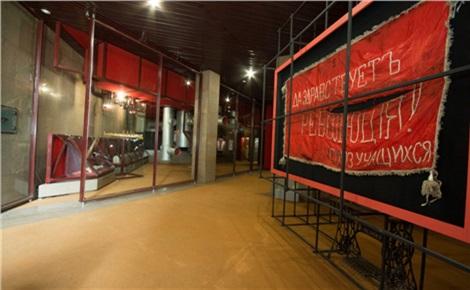 Музей революции (Советская изнанка)