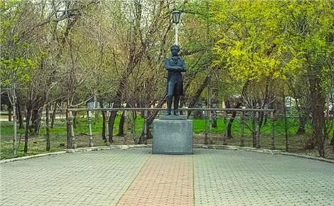 Пушкинские чтения