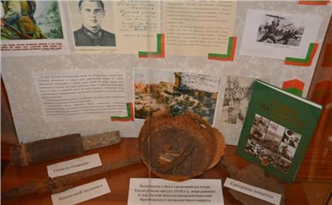 День учреждения Пограничной охраны РСФСР