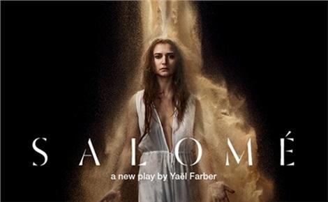 TheatreHD: NT: Саломея