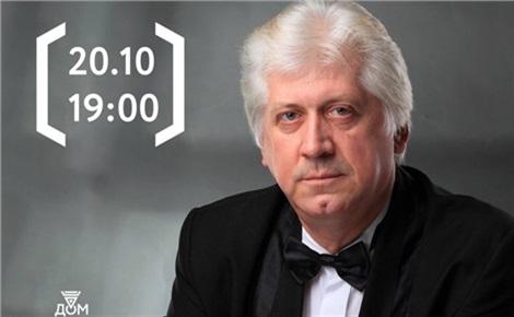 Николай Галактионов