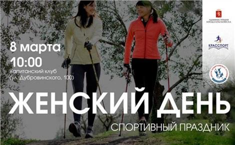 Экскурсии по Столбам + скандинавская ходьба