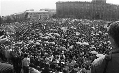 Август 91-го. Люди на площади