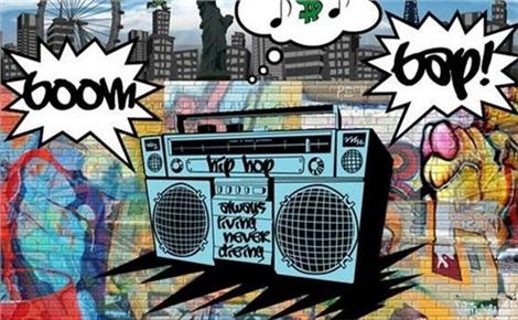 Hiphop-порядки
