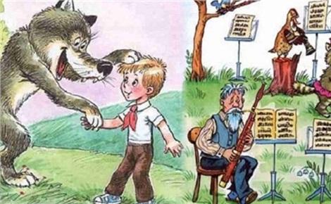 Петя и Волк. Гадкий утенок