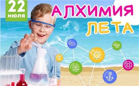 Царство Деда Мороза