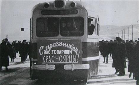Красноярский трамвай