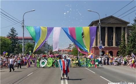 День защиты детей и День города. 1 июня