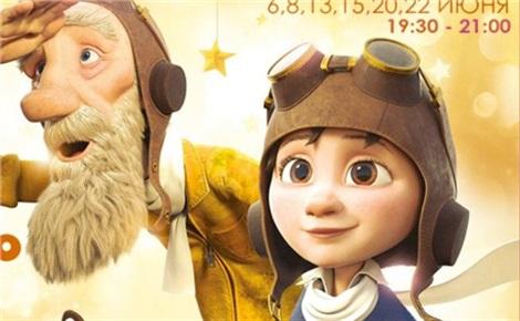 Драматургия анимационного кино