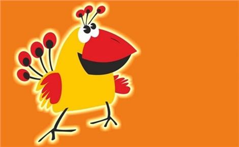 Программа фестиваля мультфильмов «Жар-птица»