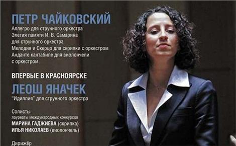 Великие композиторы-современники В. Сурикова