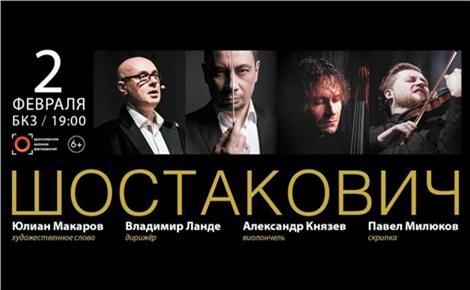 Афиша красноярск концерты на апрель михайловский театр сколько стоит билет