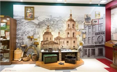 Музей истории финансовых органов