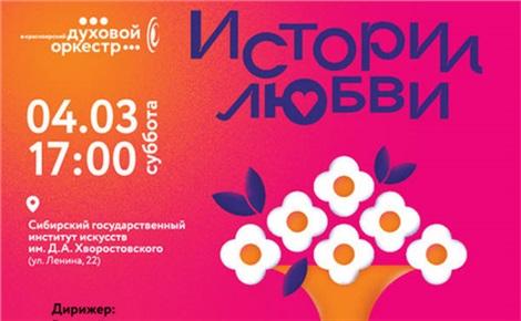 Любимые мелодии на все времена