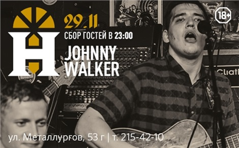 Johnny Walker Band