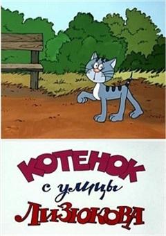 Время приключений: сборник советских мультфильмов