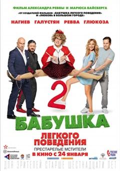 михайловский театр март афиша
