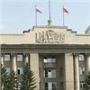 ВКрасноярском крае сменят министра финансов