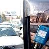 Тонировку стекол автомобилей будут проверять прямо надорогах
