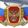 Назначение главы ГУВД Красноярского края могут отложить домарта