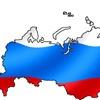 Гамбия + Великобритания = Россия